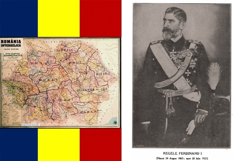 Primul mareșal al Armatei Române