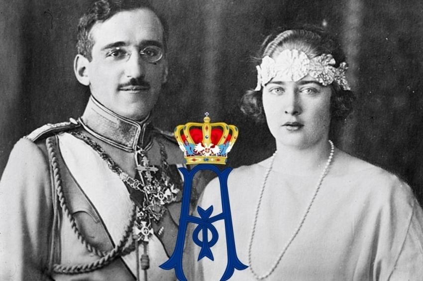 Un mareșal al Armatei Române: regele Alexandru al Iugoslaviei