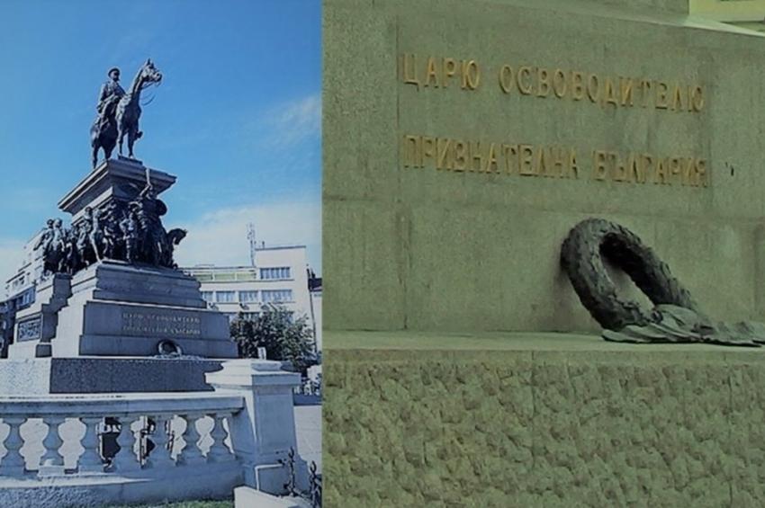 O coroană românească pe un monument din Sofia